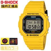 正規品カシオGショックオリジン初期モデルリバイバル復刻カラー替えバンドセットイエローDWE-5600R-9JRCASIOG-SHOCKORIGINブラックレッドデジタル黄色黒赤メンズ腕時計(DWE5600R9JR)