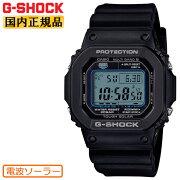 正規品G-SHOCK電波ソーラーORIGIN5600ブラック&ブルーGW-M5610U-1CJFカシオGショックCASIOスクエアデジタル黒青メンズ腕時計(GWM5610U1CJF)