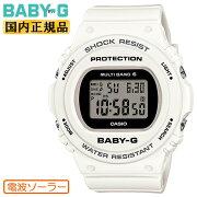 正規品カシオベビーG電波ソーラーブラックBGD-5700U-7BJFCASIOBABY-Gデジタル丸型ラウンドホワイトレディスレディース腕時計(BGD5700U7BJF)【あす楽】