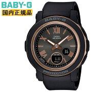 正規品カシオベビーGデジタル&アナログBGA-290-1AJFCASIOBABY-Gコンビネーションブラックレディスレディース腕時計(BGA2901AJF)【あす楽】