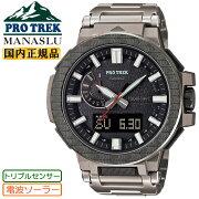 正規品カシオプロトレック最高峰マナスル電波ソーラートリプルセンサーナイフリッジモチーフPRX-8001YT-7JFCASIOPROTREKMANASLU64チタン軽量デジタル&アナログコンビネーションブラック&シルバー黒銀色メンズ腕時計(PRX8001YT7JF)