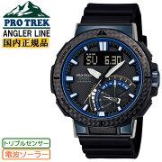 正規品カシオプロトレック電波ソーラートリプルセンサーミッドサイズカーボンベゼルブラックPRW-73X-1JFCASIOPROTREKデジタル&アナログコンビネーションアングラーライン黒メンズ腕時計(PROTREK)(PRW73X1JF)