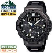 正規品カシオプロトレック電波ソーラートリプルセンサーカーボンベゼルブラックPRW-73XT-1JFCASIOPROTREKデジタル&アナログコンビネーションチタンバンドアングラーライン黒メンズ腕時計(PROTREK)(PRW73XT1JF)