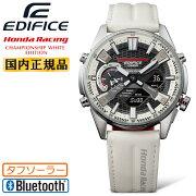 正規品カシオエディフィスホンダレーシングチャンピオンシップホワイトエディションECB-S100HR-1AJRスマートフォンリンク機能CASIOEDIFICEBluetooth搭載クロノグラフデジタル&アナログコンビネーション白赤メンズ腕時計(ECBS100HR1AJR)