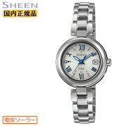 正規品カシオシーン電波ソーラーチタン軽量シルバーSHW-7100TD-7AJFCASIOSHEENアナログラウンド銀色レディスレディース腕時計(SHW7100TD7AJF)【あす楽】