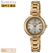 正規品カシオシーン電波ソーラーチタン軽量イエローゴールドSHW-7100TG-7AJFCASIOSHEENアナログラウンド金色レディスレディース腕時計(SHW7100TG7AJF)【あす楽】