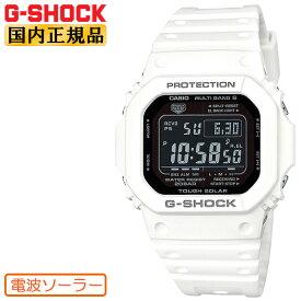 G-SHOCK 電波 ソーラー ORIGIN 5600 GW-M5610MD-7JF カシオ 電波時計 Gショック CASIO オリジン スクエアフェイス ホワイト メンズ 腕時計 【あす楽】