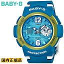 BABY-G カシオ ベビーG BGA-210-2BJF CASIO ストリート・ユニフォーム・スタイル ワールドタイム ブルー×ゴールド レディス 腕時計 【正規品/送料無料】【BA110】【レビュ