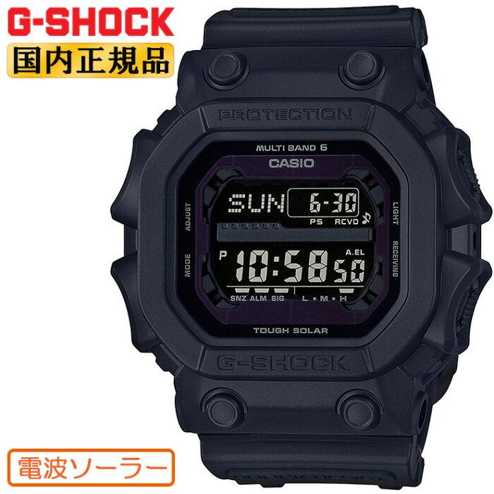 カシオ G-SHOCK ブラック 電波 ソーラー 50mm越えの超ビッグフェイス GXW-56BB-1JF スクエア デジタル マット調 尾錠まで真っ黒なオールブラックモデル メンズ 腕時計【あす楽】【在庫あり】