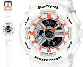 カシオ BABY-G パンチング・パターン BA-110PP-7A2JF CASIO ベビーG デジタル×アナログ ホワイト 白 レディス レディース 腕時計 【正規品/送料無料】【BA110】【レビューで3年保証】【あす楽】【在庫あり】