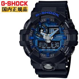 G-SHOCK Gショック GA-710-1A2JF カシオ CASIO デジタル×アナログ コンビネーション 3Dフェイス ガリッシュカラー ブラック&ブルー 黒 青 メンズ 腕時計【正規品/送料無料】【レビューで3年保証】【あす楽】【在庫あり】