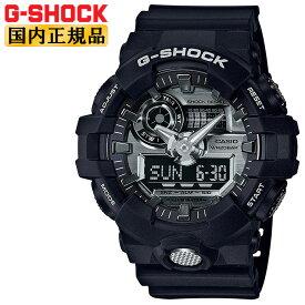カシオ G-SHOCK ブラック&シルバー ガリッシュカラー GA-710-1AJF CASIO Gショック 3Dフェイス デジタル&アナログ コンビネーション 黒 銀 メンズ 腕時計 【あす楽】【在庫あり】