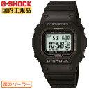 カシオ G-SHOCK 電波 ソーラー ORIGIN 5600 GW-5000-1JF CASIO Gショック タフソーラー 電波時計 スクリューバック ブラック 黒 メン…