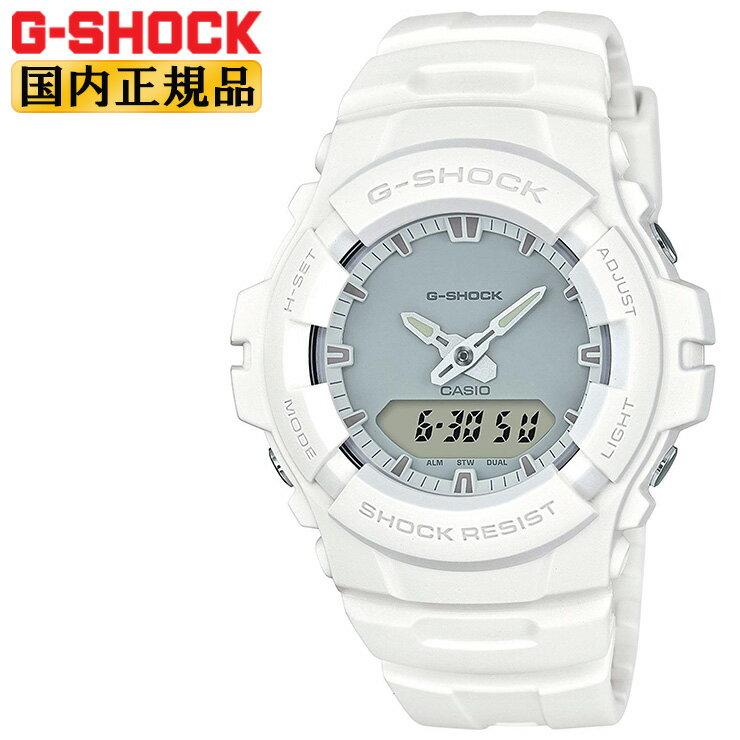 G-SHOCK Gショック クリーン・ミリタリー G-100CU-7AJF CASIO カシオ シンプルなデジアナモデル ホワイト 白 デジタル メンズ 腕時計 【あす楽】【在庫あり】