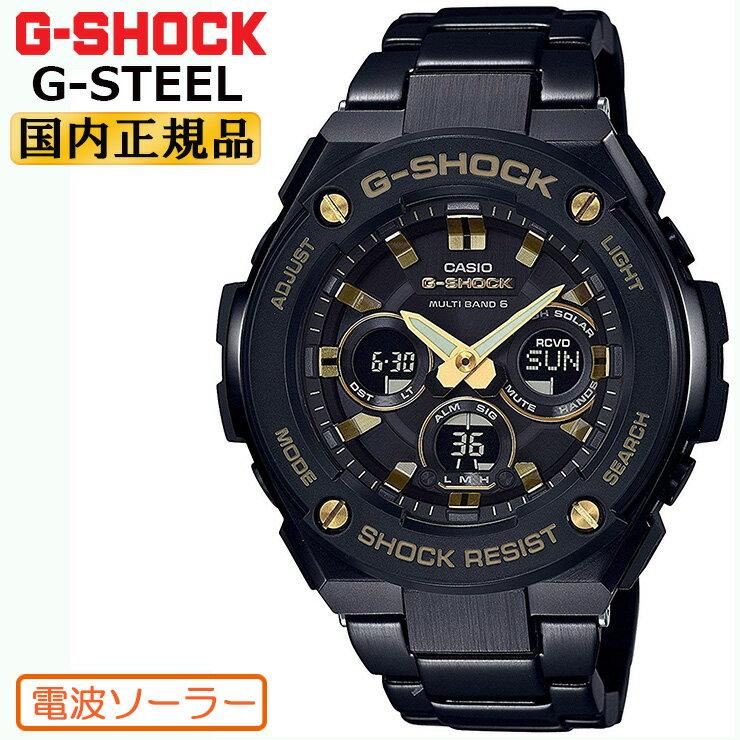 G-SHOCK 電波 ソーラー G-STEEL ミドルサイズ GST-W300BD-1AJF CASIO Gショック タフソーラー 電波時計 アナログ&デジタル ブラック&ゴールド 黒 金 メンズ 腕時計 【あす楽】【在庫あり】