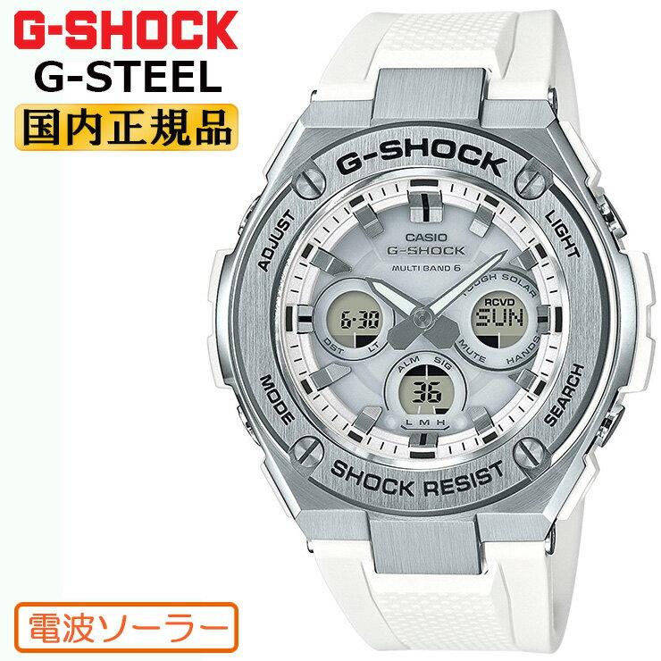 G-SHOCK 電波 ソーラー G-STEEL ミドルサイズ GST-W310-7AJF CASIO Gショック タフソーラー 電波時計 アナログ&デジタル ウレタンバンド シルバー&ホワイト 銀 白 メンズ 腕時計 【あす楽】【在庫あり】