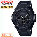 G-SHOCK 電波 ソーラー G-STEEL ミドルサイズ ブラック GST-W300G-1A1JF CASIO Gショック タフソーラー 電波時計 アナログ&デジタル 黒 メンズ 腕時計 【あす楽