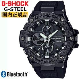 【正規品】 G-SHOCK ソーラー スマートフォンリンク カーボンエディション G-STEEL GST-B100X-1AJF CASIO Gショック カーボンファイバーベゼル Bluetooth モバイルリンク機能 アナログクロノグラフ ブラック 黒 メンズ 腕時計 (GSTB100X1AJF) 【あす楽】