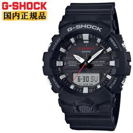 G-SHOCK ブラック GA-800-1AJF CASIO カシオ Gショック デジタル&アナログ コンビネーション ミドルサイズ 黒 秒針付き メンズ 腕時計 【あす楽】【在庫あり】