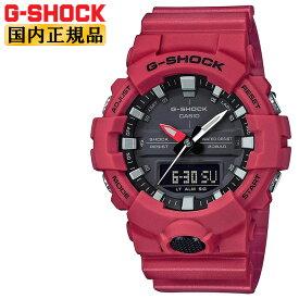 G-SHOCK レッド GA-800-4AJF CASIO カシオ Gショック デジタル&アナログ コンビネーション ミドルサイズ 赤 秒針付き メンズ 腕時計 【あす楽】【在庫あり】