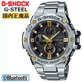 G-SHOCK ソーラー スマートフォンリンク G-STEEL GST-B100D-1A9JF CASIO Gショック Bluetooth モバイルリンク機能 アナログクロノグラフ アナログ シルバー&ゴールド 銀 金 秒針付き メンズ 腕時計 (GSTB100D1A9JF) 【あす楽】