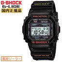 カシオ G-SHOCK 電波 ソーラー Gショック 電波時計 GWX-5600-1JF CASIO タフソーラー G-LIDE Gライド ムーンデータ タ…