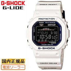 G-SHOCK 電波 ソーラー カシオ Gショック 電波時計 GWX-5600C-7JF CASIO G-LIDE Gライド マルチバンド6 ムーンデータ&タイドグラフ搭載 ホワイト 白 メンズ 腕時計 【あす楽】