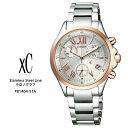 シチズン クロスシー FB1404-51A CITIZEN XC クロノグラフ エコドライブ ソーラー レディース 腕時計 【お取り寄せ】…