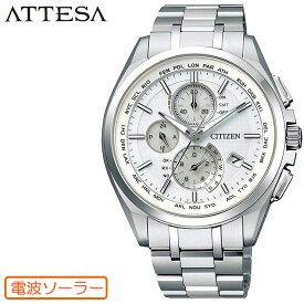 シチズン アテッサ ATTESA AT8040-57A CITIZEN エコドライブ ソーラー 電波時計 1/20秒クロノグラフ 針表示式ダイレクトフライト メンズ 腕時計 【あす楽】