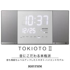 ba6c0c62d1 【電波 スピーカー 時計】 電波 時計 ブルートゥース Bluetooth スピーカー スマホ 壁掛 置 時計 オーディオ カレンダー