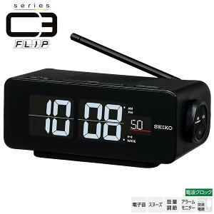 セイコー SEIKO DL213K C3 FLIP フリップ 電波クロック デジタル 目覚まし 時計 LED ワイドFM ラジオ アラーム 【37%OFF】【お取り寄せ】【02P03Dec16】 【RCP】