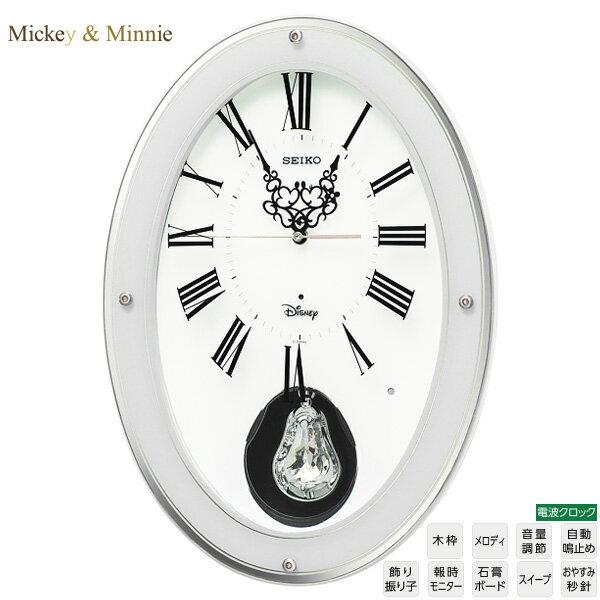 【ディズニー 電波 掛け ミッキー】 FS508W ディズニータイム Mickey Minnie ミッキー ミニー 電波 掛け 時計 メロディ 飾り振子 スイープ お休み秒針 スワロフスキー セイコー SEIKO 【お取り寄せ】【20%OFF】【送料無料】【名入れ】 【Disneyzone】 【02P03Dec16】 【RCP】