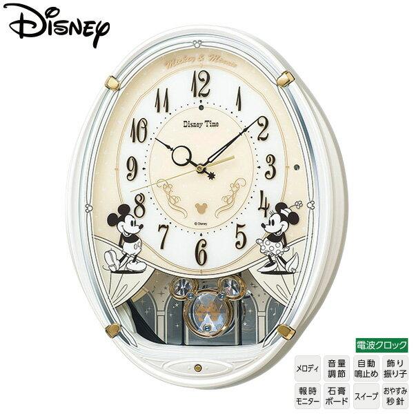 【ディズニー 電波 時計】 FW579W ディズニー からくり時計 電波時計 掛け時計 メロディ セイコー SEIKO ディズニータイム ミッキーマウス&ミニーマウス 【お取り寄せ】【名入れ】 【Disneyzone】 【02P03Dec16】 【RCP】