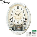 【ディズニー 電波 時計】 FW579W ディズニー からくり時計 電波時計 掛け時計 メロディ セイコー SEIKO ディズニータイム ミッキーマ…