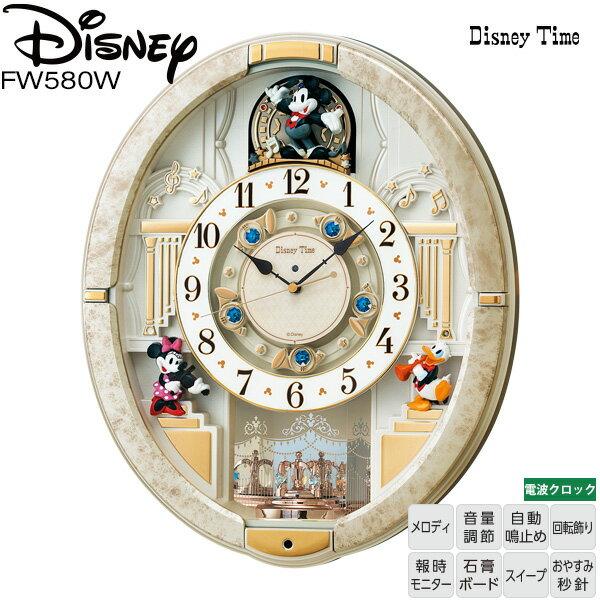【電波 からくり 時計 ディズニー】 FW580W ディズニー からくり時計 電波時計 掛け時計 メロディ セイコー SEIKO ディズニータイム ミッキーマウス ミニーマウス 【37%OFF】【お取り寄せ】【送料無料】【壁掛け】【名入れ】 【Disneyzone】 【02P03Dec16】 【RCP】
