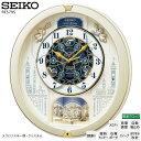 セイコー SEIKO からくり 時計 電波 掛 メロディ RE579S 音量調節 トリプルセレクション 回転飾り スイープ おやすみ…