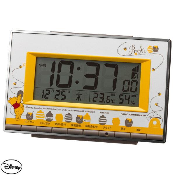 【ディズニー 電波 時計 くまのプーさん】 くまのプーさん 8RZ133MC08 電波 デジタル カレンダー 温度 湿度 電子音 アラーム スヌーズ リズム RHYTHM 【お取り寄せ】【Disneyzone】【02P26Mar16】 【RCP】