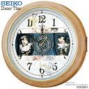 【ディズニー 電波 時計 からくり】 FW561A セイコー クロック SEIKO からくり 時計 キャラクター ディズニー 電波 時計 掛 壁 ミッキーマウス...
