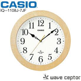 【電波時計 掛け時計】 カシオ CASIO IQ-1108J-7JF 電波掛時計 【お取り寄せ】 【02P26Mar16】 【RCP】