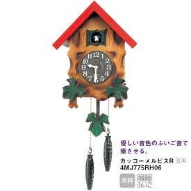 【はと 鳩 時計 カッコー 日本製】 カッコメルビスR 4MJ775RH06 鳩 はと カッコー 掛け 壁掛 時計 ふいご 日本製 振り子 重鎮 リズム RHYTHM 【30%OFF】【お取り寄せ】【記念品】【日本製】【名入れ】【少数】 【02P03Dec16】 【RCP】