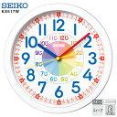 【知育 時計 数字 勉強】 KX617W セイコークロック 知育時計 お子様 掛け時計 【30%OFF】【お取り寄せ】【02P03Dec16】 【RCP】