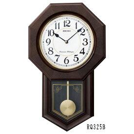 【掛け時計 柱時計 振り子】 RQ325B セイコークロック SEIKO 振り子時計 掛け時計 クオーツ 電子チャイム 八角尾長 【お取り寄せ】【30%OFF】【柱時計】【02P03Dec16】 【RCP】