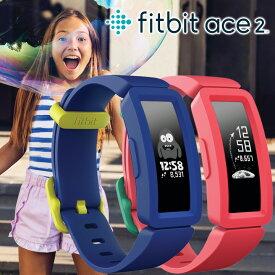 子供向けスマートウォッチ フィットビット Fitbit Ace2 FB414 見守り活動量計 腕時計 男女兼用 ウエアラブル 歩数計 睡眠を記録 電話受信 防水 水泳・プールも可能 【国内正規品】【送料無料】