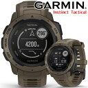 【在庫あり】 GPSマルチスポーツウォッチ ガーミン インスティンクト GARMIN Instinct Tactical Coyote Tan (010-02064-92) 自衛隊 ラ…