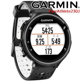 GPSランニングウォッチ ガーミン GARMIN ForeAthlete 230J Black/White (010-03717-87) スマートウォッチ 男女兼用 マラソン ウォーキング トレッドミル 腕時計 【あす楽】【国内正規品】【送料無料】
