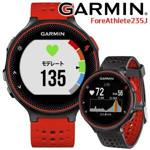 GPSランニングウォッチ ガーミン GARMIN ForeAthlete 235J BlackRed (010-03717-6H) スマートウォッチ 男女兼用 マラソン ウォーキング 光学式心拍計 VO2Max計測 腕時計 【あす楽】【国内正規品】【送料無料