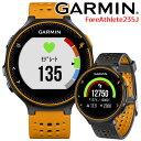 【18日入荷】 GPSランニングウォッチ ガーミン GARMIN ForeAthlete 235J BlackOrange (010-03717-6J) スマートウォッチ 男女兼用 マラ…
