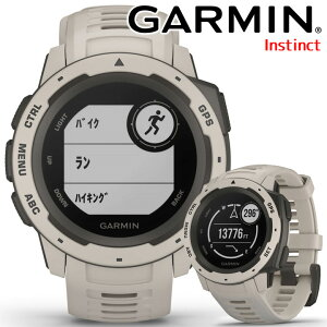 GPSマルチスポーツウォッチ ガーミン インスティンクト GARMIN Instinct Tundra (010-02064-22) ランニング マラソン 登山 クライミング 海 スキー スノーボード 心拍計 気圧高度計 コンパス 加速度計 温