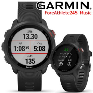 GPSランニングウォッチ ガーミン GARMIN ForeAthlete 245 Music Black/Red (010-02120-70) スマートウォッチ 男女兼用 マラソン ウォーキング 心拍計 睡眠計 音楽再生 腕時計 【あす楽】【国内正規品】【送料
