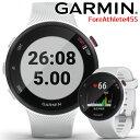 【14日再入荷】 GPSランニングウォッチ ガーミン GARMIN ForeAthlete 45S White (010-02156-40) スマートウォッチ 男女兼用 マラソン …